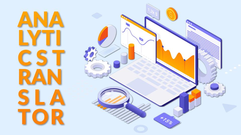 Analytics translator, een nieuwe rol voor Marketeers?